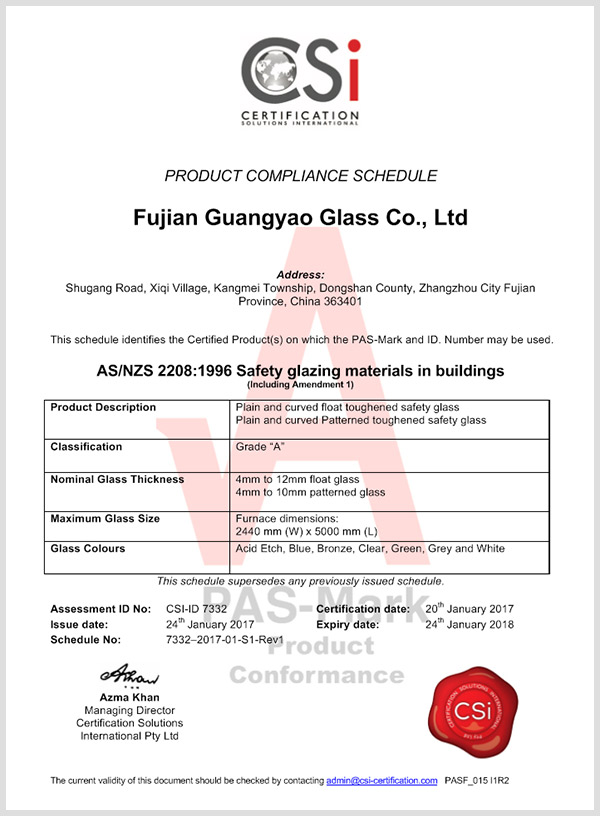 Product Certificationguangyao Group Gynh Tempered Glass
